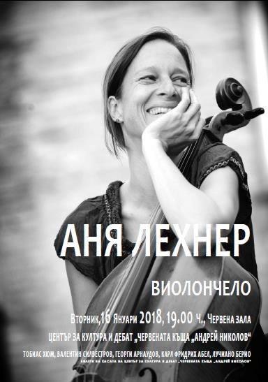 Arnaoudov_Kultura