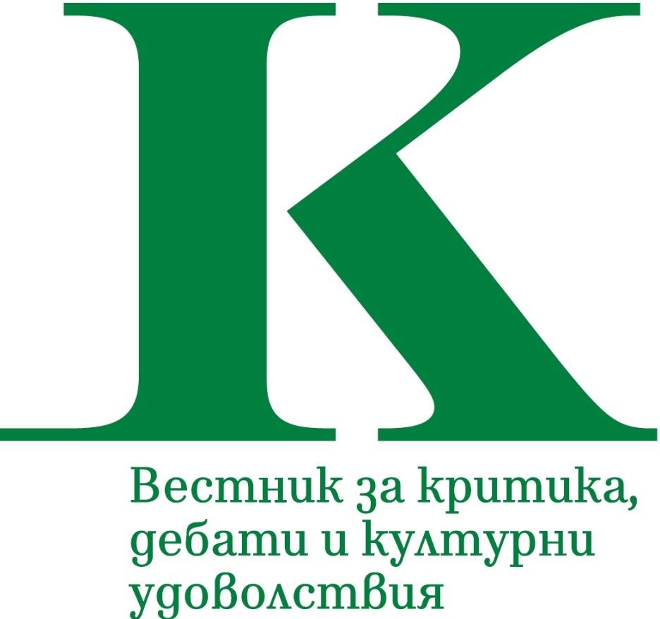 Arnaoudov K Weekly